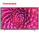 60U3600C 60英寸4K超高清安卓智能液晶电视