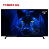 43L1600C 43英寸全高清蓝光LED液晶电视