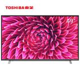 49U3600C 49英寸4K超高清安卓智能液晶电视