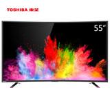 55U6680C 55英寸曲面4K智能液晶电视