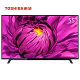 55L2600C 55英寸全高清安卓智能LED液晶电视